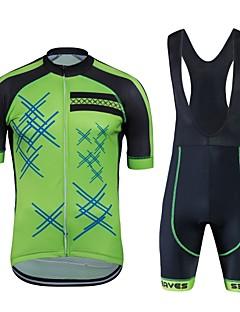 billiga Cykling-Wisdom Leaves Kortärmad Cykeltröja med Haklapp-shorts - Grön Cykel Klädesset, Snabb tork