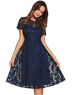 tanie SS 18 Trends-Damskie Szczupła Spódnica Sukienka - Solid Color, Koronka Bez pleców Wysoka Talia