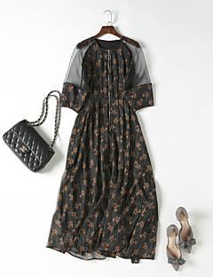 hesapli MMLJ-Kadın's sofistike Karpuz Kol Şifon Elbise - Çiçekli, Desen Midi