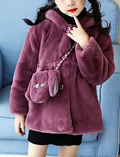 tanie Odzież dla dziewczynek-Kurtka / płaszcz Poliwęglan Bawełna Rayon Poliester Dla dziewczynek Jendolity kolor Wzorzec Długi rękaw Urocza Na co dzień Kreskówka