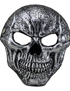 tanie Cosplay i kostiumy-Maska Zainspirowany przez Cosplay Cosplay Anime Akcesoria do Cosplay Maska Skóra Poliuretan Kostiumy na Halloween