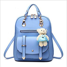 cheap Intermediate School Bags-Women's Bags PU(Polyurethane) Backpack Zipper Solid Color Sky Blue / Wine / Royal Blue