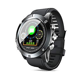 ieftine Special Campaign-KUPENG L11 Unisex Uita-te inteligent Android iOS Bluetooth Sporturi Rezistent la apă Monitor Ritm Cardiac Măsurare Tensiune Arterială Touch Screen Pedometru Reamintire Apel Monitor de Activitate