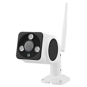 billige Utendørs IP Nettverkskameraer-didseth® did-n22v-130w 1,3 mp ip kamera utendørs støtte 128 gb