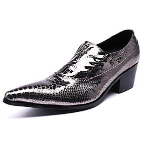 hesapli Erkek Oxfordları-Erkek Ayakkabı Nappa Leather Bahar İş / Günlük Oxford Modeli Günlük / Ofis ve Kariyer için Metal Gümüş