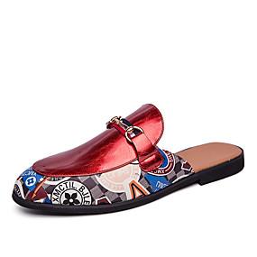 baratos Tamancos Masculinos-Homens Sapatos Confortáveis Pele Napa Verão Negócio / Casual Tamancos e Mules Caminhada Respirável Estampa Colorida Branco / Vermelho