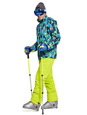billige Sport og friluftsliv-Wild Snow Herre Skijakke og bukser Vindtett Varm Ventilasjon Ski & Snowboard Vandring Multisport Polyester Klessett Skiklær / Vinter