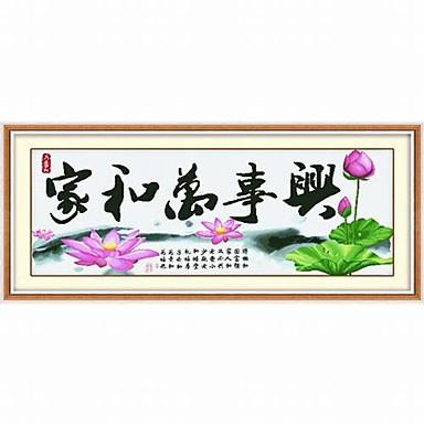 meian DIY bumbac neterminată familial armonie marimea lotus 11ct / inch pânză cusatura brodate: 159 * 64cm