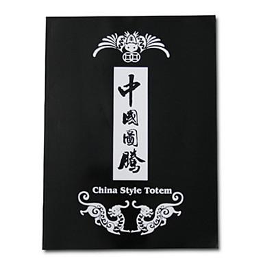 chinesische Art Totem Tattoo Musterbuch