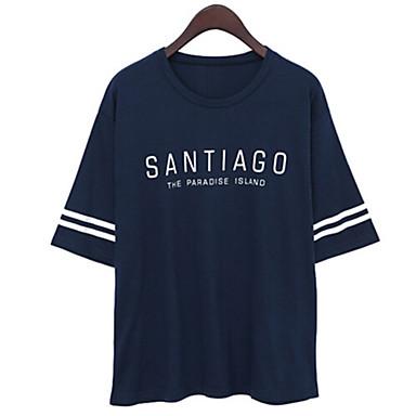 Women's Beach Casual Cute Work Micro Elastic ½ Length Sleeve Regular T-shirt   Cotton
