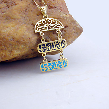 18K Golden Plated Allah Muslim Islamic Pendant