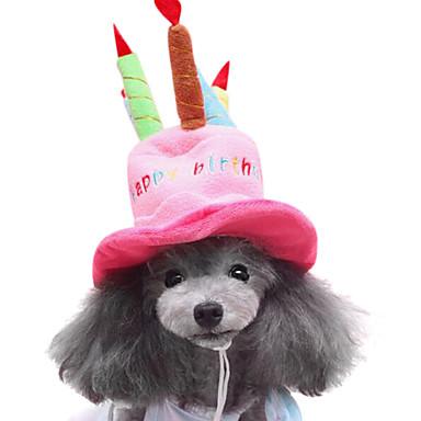 코스츔 강아지 의류 생일 코스프레 할로윈 코스츔 애완 동물