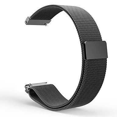 Gang s2 klassische Uhrenarmband weichen milanese Magnet Ersatz-Uhrenarmband gewebt für s2 klassische Samsung Getriebe