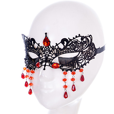 Holiday Decorations Party Masks Kant