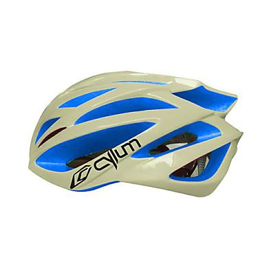 CYLUM® Bike Sisak ASTM F 2040 CE EN 1077 CE Tanúsítvány Kerékpározás 21 Szellőzőnyílás Állítható Városi Half Shell Napellenző Hegy Ultra