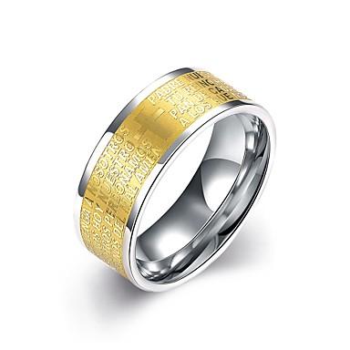 男性用 指輪 ファッション 欧風 ステンレス鋼 ゴールドメッキ ジュエリー 結婚式 パーティー 日常 カジュアル