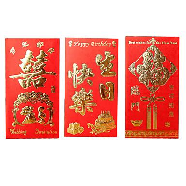 高品位の金赤い封筒バッグ(デザインや色のランダムな3セット)