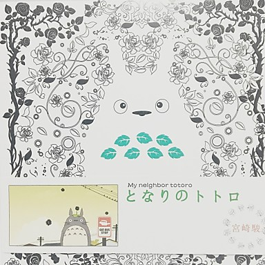Mer Tilbehør Inspirert av Min nabo Totoro Cosplay Papir 12 CM Modell Leker Dukke