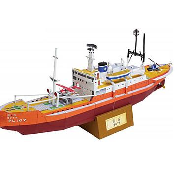 Quebra-Cabeças 3D Artesanato de Papel Navio Simulação Faça Você Mesmo Cartão de Papel Duro Crianças Para Meninos Unisexo Dom