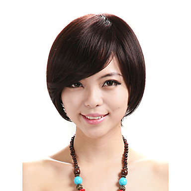 Synthetic Wig Straight / kinky Straight Synthetic Hair African American Wig Black Wig Women's Short Capless