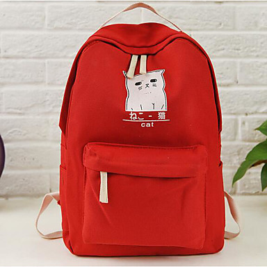Women Bags All Seasons PU Backpack for Casual Blue Green Red