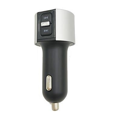 سيارة 锐思(RISING) BT20 Bluetooth Car Kit سيارة يدوي منفذ USB