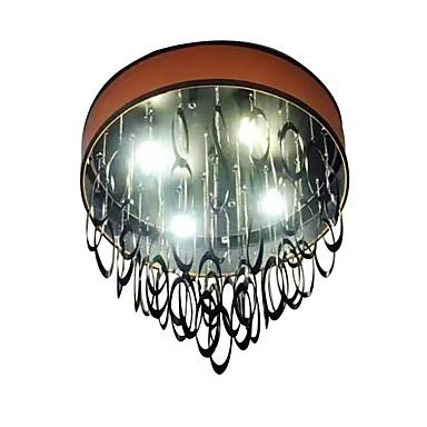 4-Light Mennyezeti lámpa Süllyesztett lámpa - Mini stílus, Az izzó tartozék, 220-240 V / 100-120 V Az izzó tartozék