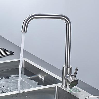 Modern/Contemporary Centerset Ceramic Valve One Hole Brushed, Bathroom Sink Faucet
