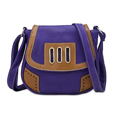 Women's Bags PU(Polyurethane) Crossbody Bag Zipper Stars Coffee / Light Purple / Khaki
