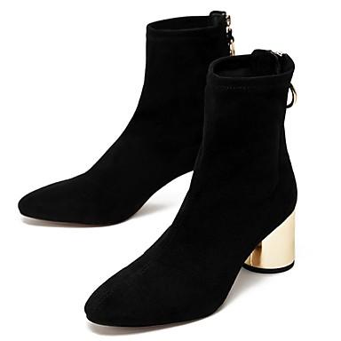 Damen Schuhe PU Winter Springerstiefel Stiefel Runde Zehe Mittelhohe Stiefel Reißverschluss für Normal Schwarz