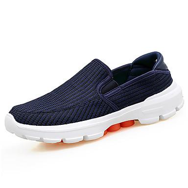 בגדי ריקוד גברים נעליים PU אביב / סתיו נוחות נעליים ללא שרוכים אפור / שחור לבן / לבן וכחול