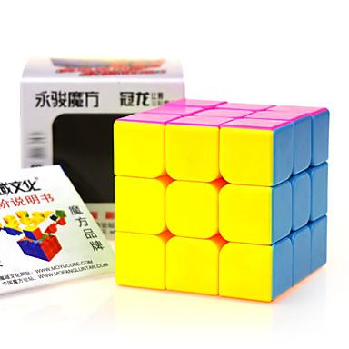 Rubikin kuutio YONG JUN 3*3*3 Tasainen nopeus Cube Rubikin kuutio Puzzle Cube Professional Level Nopeus Lahja Klassinen ja ajaton Tyttöjen