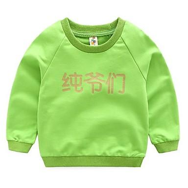 Djeca Dječaci Aktivan Jednobojni Dugih rukava Bluza