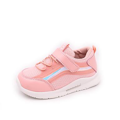 Djevojčice Cipele Mrežica / PU Proljeće ljeto Udobne cipele Atletičarke tenisice Hodanje za Djeca Obala / Crn / Pink