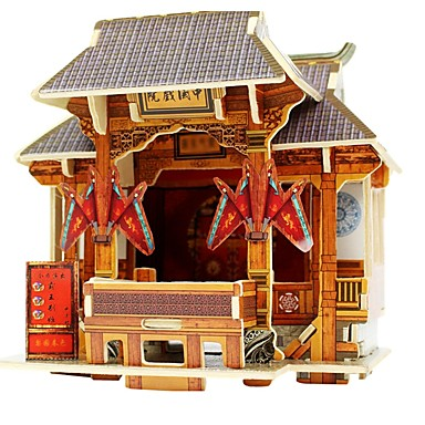 Wooden Puzzle / Logic & Puzzle Toy Famous buildings School / Professional Level / Stress and Anxiety Relief Wooden 1 pcs Kid's / Teen All Gift