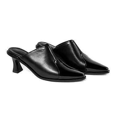 Femme Chaussures de de de confort Cuir Nappa Printemps été Sabot & Mules Talon Bottier Blanc / Noir   Mende  6f9fc9