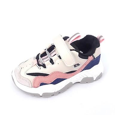 0a7918a8059 Αγορίστικα / Κοριτσίστικα Παπούτσια Δερμάτινο Χειμώνας Ανατομικό Αθλητικά  Παπούτσια Τρέξιμο για Παιδιά / Εφηβικό Γκρίζο / Ροζ