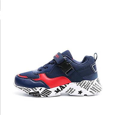 Audace Da Ragazzo Scarpe Di Corda Estate Comoda Sneakers Per Nero - Blu #07333931 Imballaggio Di Marca Nominata