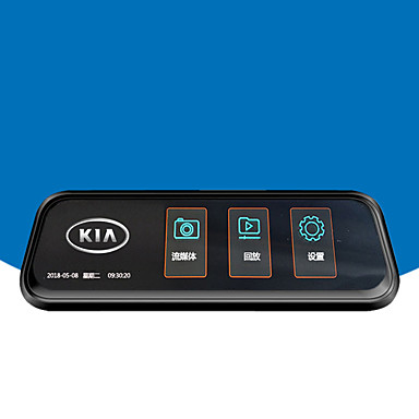 billige Bil-DVR-Factory OEM V1-01 1080p Anti-Tåke Bil DVR 170 grader Bred vinkel 3.5 tommers Dash Cam med Night Vision Bilopptaker