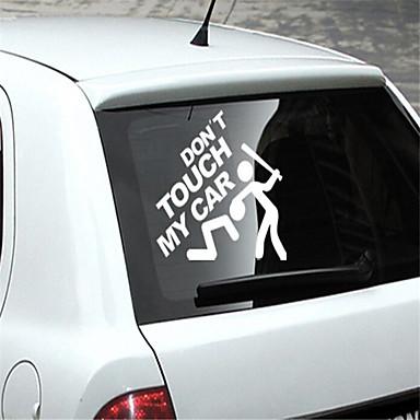 לא לגעת מדבקה המכונית שלי מדבקות מצחיקות אופנוע רכב סטיילינג כלי