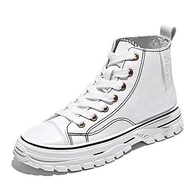 Kadın's Spor Ayakkabısı Düz Taban Yuvarlak Uçlu PU Günlük / Minimalizm İlkbahar yaz / Sonbahar Kış Siyah / Beyaz