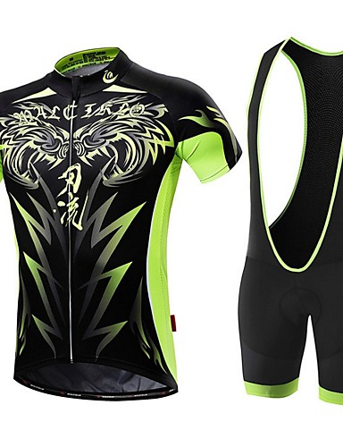 cheap Cycling Clothing-Malciklo Men's Short Sleeve Cycling Jersey with Bib Shorts - White Black Bike Clothing Suit Breathable 3D Pad Quick Dry Back Pocket Sports Coolmax® Lycra Tiger Mountain Bike MTB Road Bike Cycling