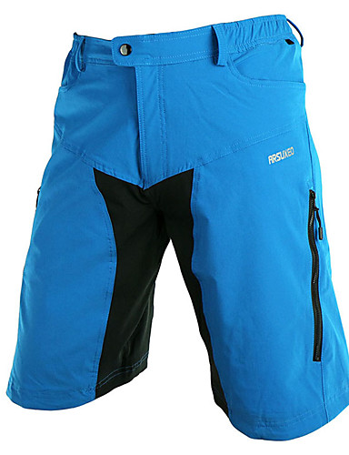 cheap Cycling Clothing-Arsuxeo Men's Cycling MTB Shorts Bike Shorts Baggy Shorts MTB Shorts Breathable Quick Dry Anatomic Design Sports Polyester Spandex Light Yellow / Light Blue Mountain Bike MTB Road Bike Cycling
