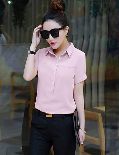 Damen Solide Einfach Normal Polo,Hemdkragen Kurzarm Polyester