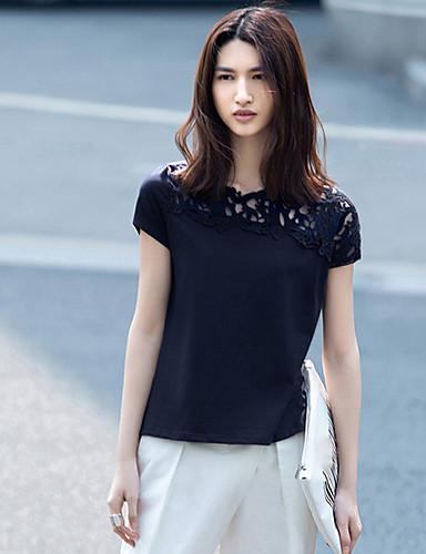 Naisten Yhtenäinen Yksinkertainen T-paita