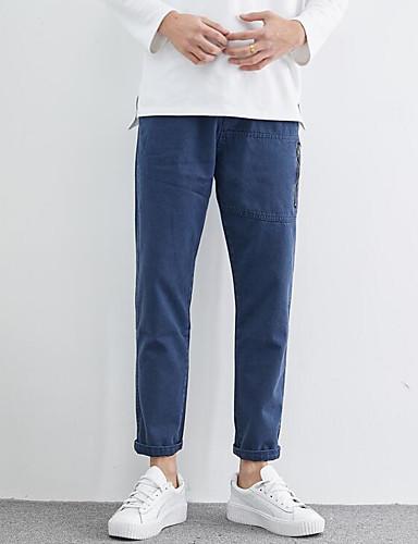 Men's Mid Rise Micro-elastic Chinos Pants,Simple Harem Solid