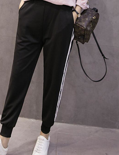 Women's Mid Rise strenchy Active Pants,Active Cute Loose Solid Striped