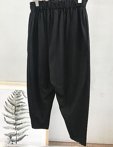 Women's Mid Rise Micro-elastic Loose Pants,Simple Relaxed Pure Color Solid