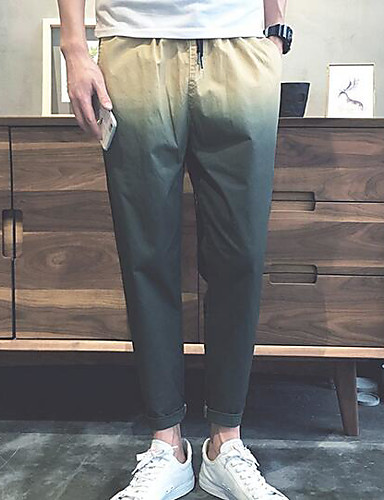 Men's Mid Rise Micro-elastic Culotte Chinos Pants,Simple Slim Color Block