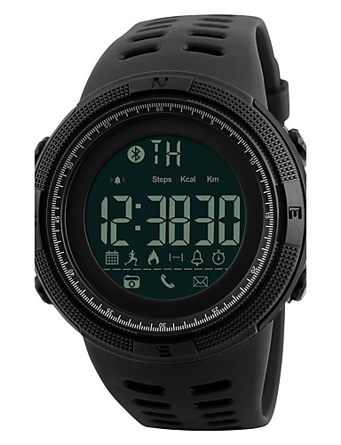 SKMEI Men's Sport Watch / Military Watch / Wrist Watch Japanese Alarm / Calendar / date / day / Chronograph PU Band Fashion Black / Water Resistant / Water Proof / Remote Control / RC / Luminous
